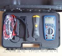 专业汽车数字万用表带红外线测温 AT-9955