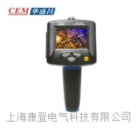 内窥镜视频仪 BS-110