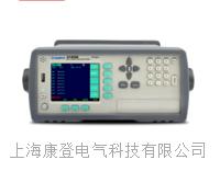 多路温度测试仪 AT4532
