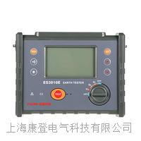 ES3010E 接地電阻土壤電阻率測試儀 ES3010E