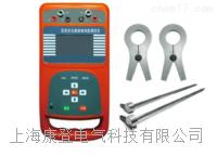 ND2572双钳多功能接地电阻测试仪