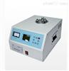 YJS-H油介质损耗测试仪