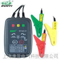 DYXZ-01相序表 DYXZ-03