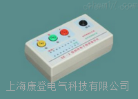 XZ-2低壓相序表 XZ-2