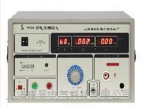PVT-5耐電壓測試儀 PVT-5