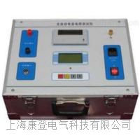 ED2008A型全自動電容電感測試儀 ED2008A型