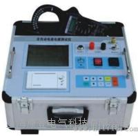 GW-500全自動電容電橋測試儀 GW-500