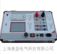 DGFA-103B互感器特性综合测试仪