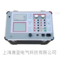 THG-IV 全自动互感器综合测试仪