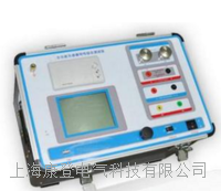 MS-601C2互感器特性测试仪