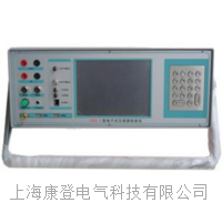 GYDZ电子式互感器校验仪