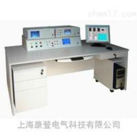JYM-3D交直流指示仪表检定装置(台式) JYM-3D