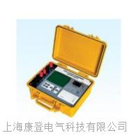 HCZK-III发电机转子交流阻抗测试仪 HCZK-III