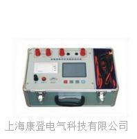 ZFD-ZK 发电机转子交流阻抗测试仪
