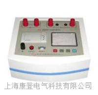 EDHNZ-4 发电机转子交流阻抗测试仪