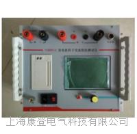 HM5009型发电机转子交流阻抗测试仪 HM5009型
