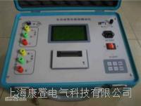 ED0203全自动变比组别测试仪