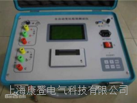 HTBC-H全自动变比组别测试仪 HTBC-H