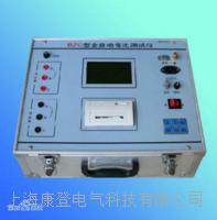 BZC變壓器變比測量儀 BZC