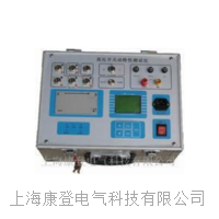 KD-16高壓開關動特性測試儀 KD-16