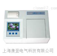 DLSS水溶性酸值测试仪 DLSS