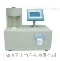 AKQN-6全自动凝点/倾点测试仪