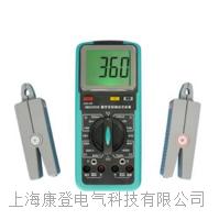 SMG2000E低压伏安相位检测表