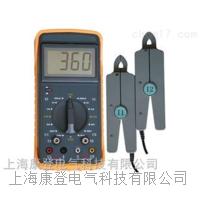 SMG2000B数字式双钳相位表 SMG2000B