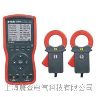 ETCR4200A 智能型双钳数字相位伏安表 ETCR4200A