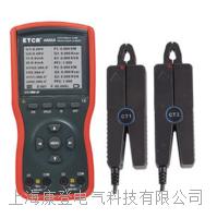 ETCR4000A 智能型双钳数字相位伏安表