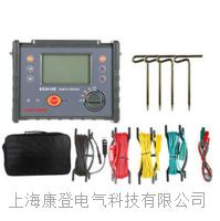 ES3010数字式接地电阻测试仪