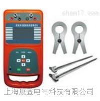 ET3000钳形接地电阻测试仪