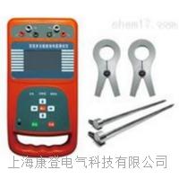 ET3000雙鉗數字接地電阻測試儀 ET3000
