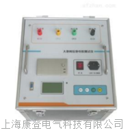 MS-300E大地网接地电阻测试仪