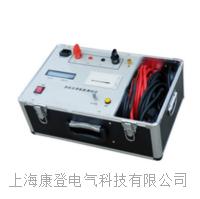 HLDZ-I回路电阻测试仪 HLDZ-I