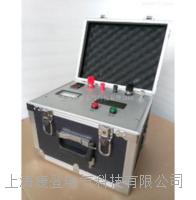 HCL5500回路电阻测试仪 HCL5500