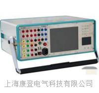 TWJB-06微机继电保护测试仪 TWJB-06