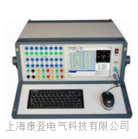 HMJBC-1200型微机继电保护测试仪 HMJBC-1200型
