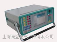 BSJB-1600微机继电保护测试仪 BSJB-1600