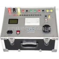 JBC-03继电保护效验试仪 JBC-03