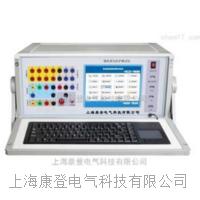 BSJB-1200A继电保护测试仪 BSJB-1200A