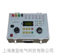 TJB-IIIB继电保护测试仪 TJB-IIIB