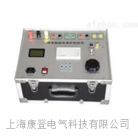 JBC-03微电脑继电保护校验仪 JBC-03