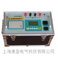 ZZC-50A 直流電阻測試儀 ZZC-50A