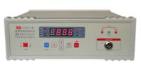 LK2511直流低電阻測試儀 LK2511