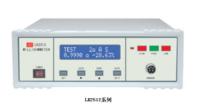 LK2512B直流低電阻測試儀 LK2512B