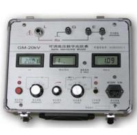GM-5kV可调超高压数字兆欧表 GM-5kV