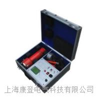 ZGF-B型60K/3M直流高压发生器 ZGF-B型