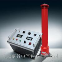 ZGF-A型300KV/2MA直流高压发生器 ZGF-A型300KV/2MA