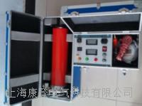 TPZGF-B直流高压发生器